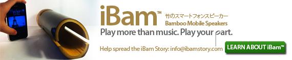 iBam_JP_banner