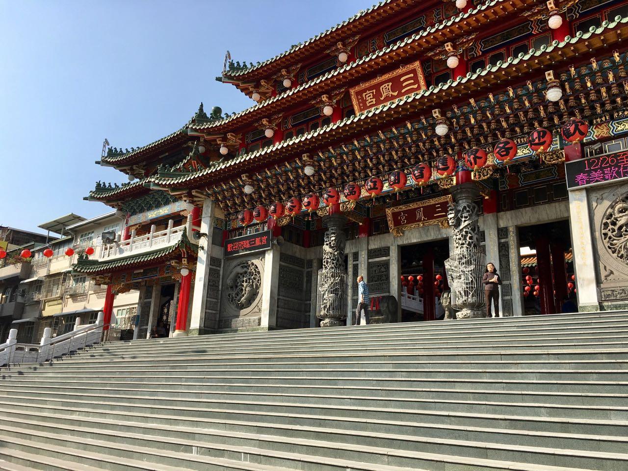 kaohsiung1