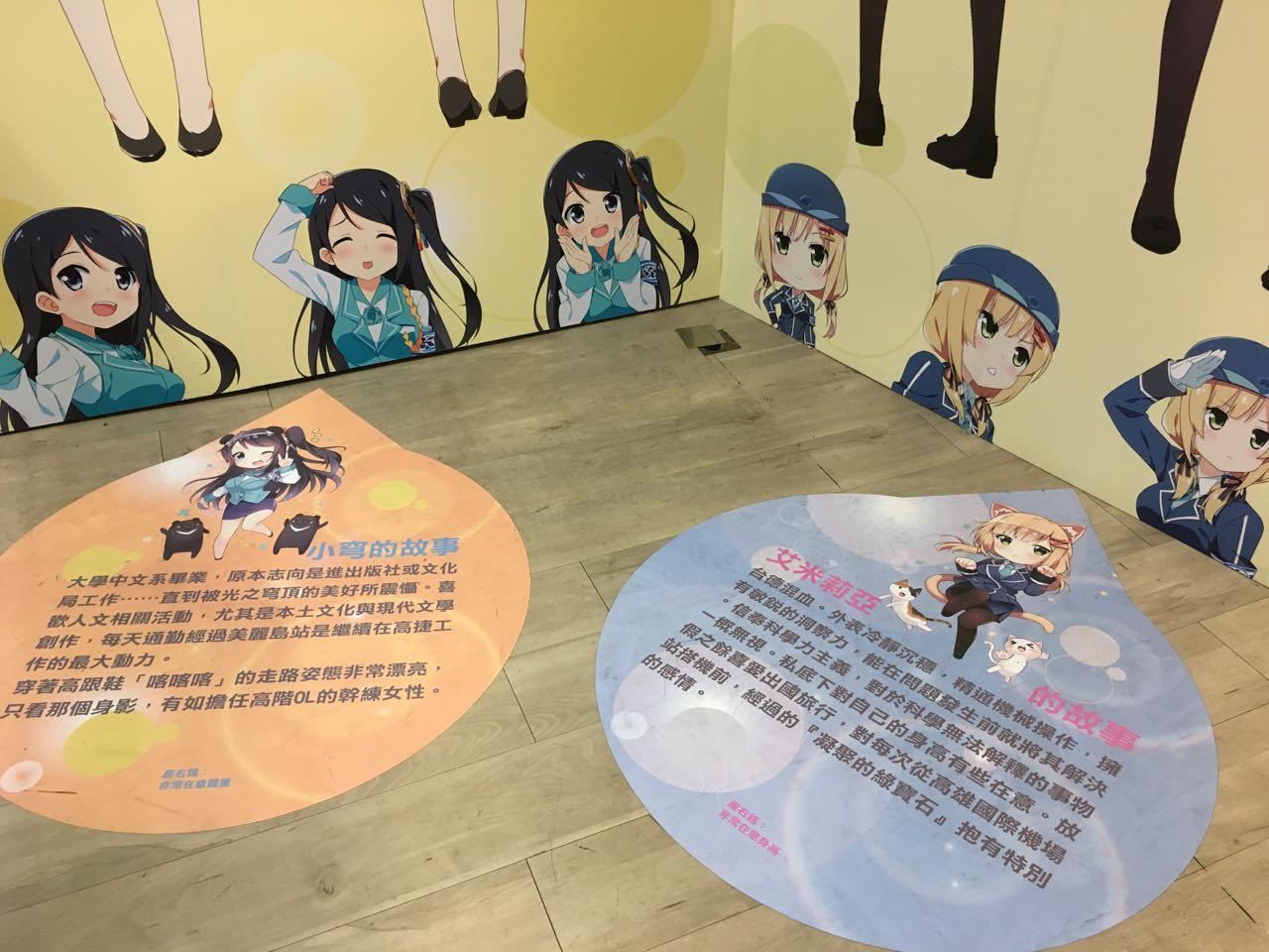 kaohsiung_moe_misc4